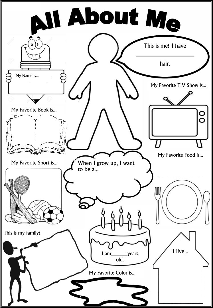 6 Best All About Me Printable Template - Printablee
