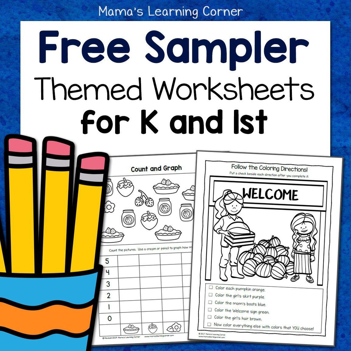 Free Kindergarten And First Grade Worksheet Sampler Packet