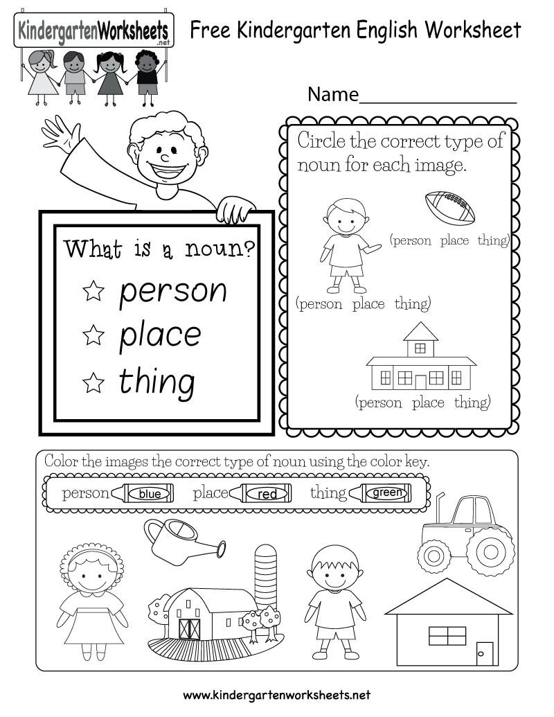 Free Kindergarten English Worksheet