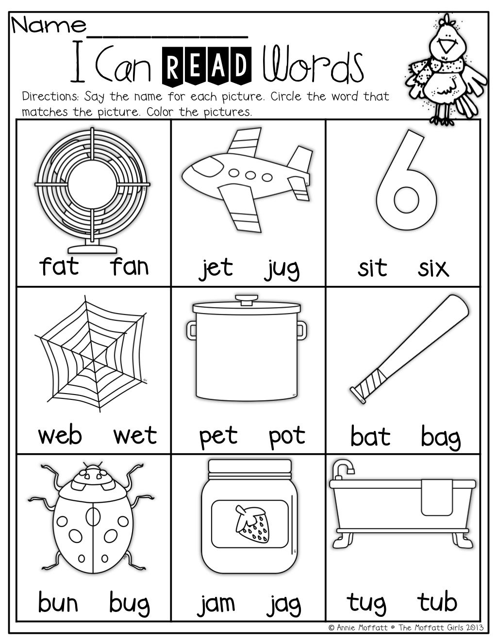 I Can Read Words!   Phonics Kindergarten, Kindergarten