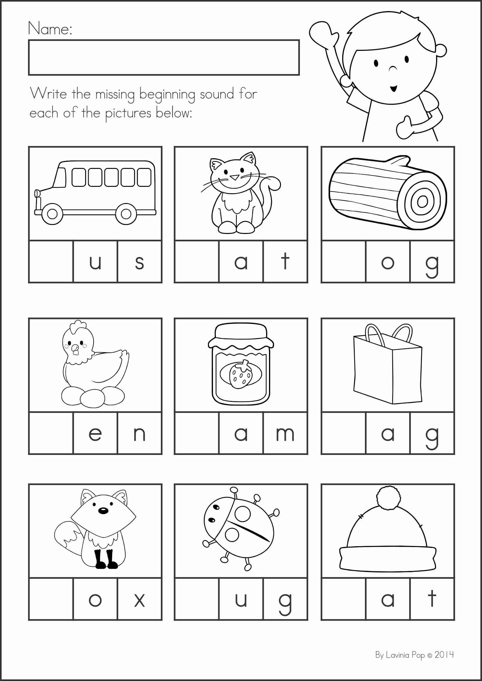 Kindergarten Back To School Math & Literacy Worksheets And