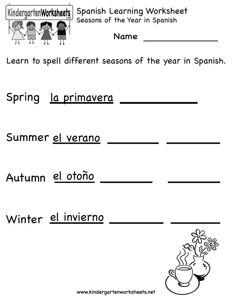 Kindergarten Spanish Learning Worksheet Printable | Learning