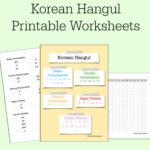 Korean Hangul Practice Printable Worksheets Learn Korean