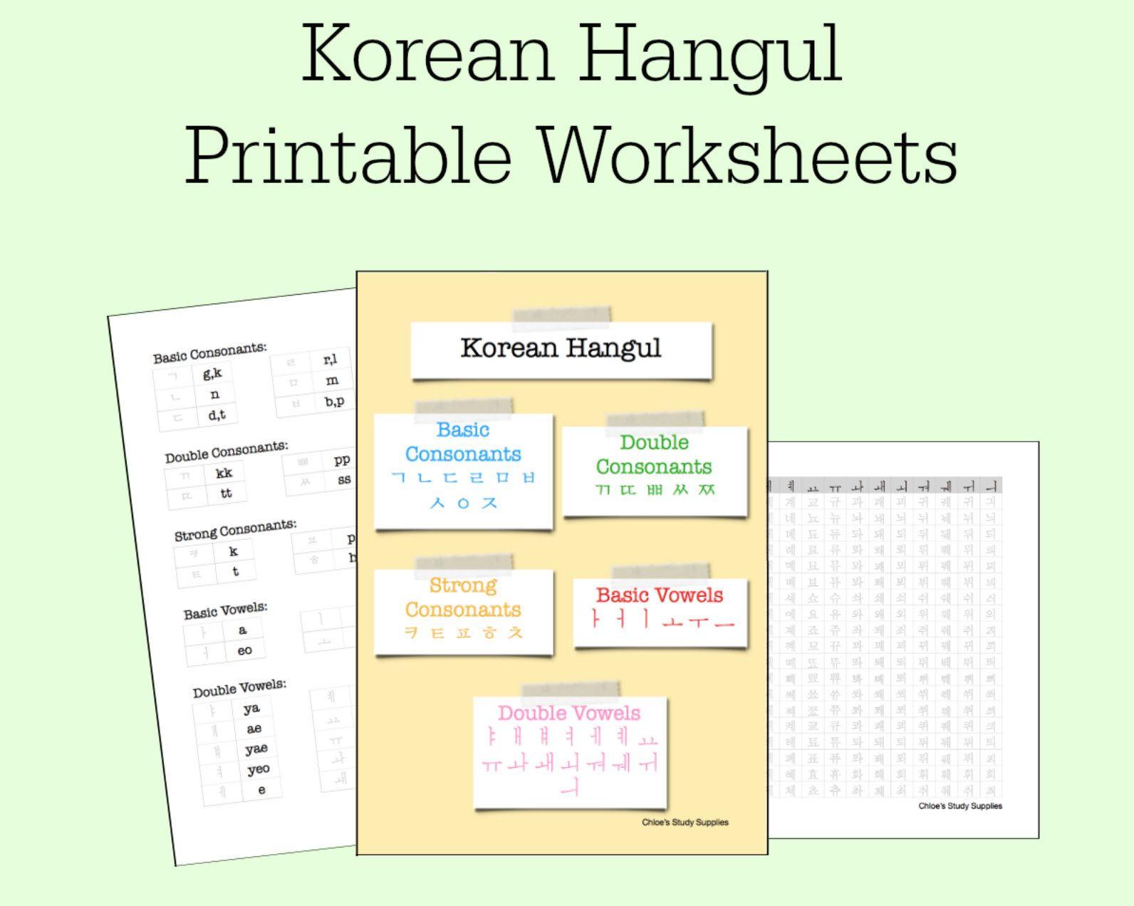Korean Hangul Practice Printable Worksheets Learn Learning