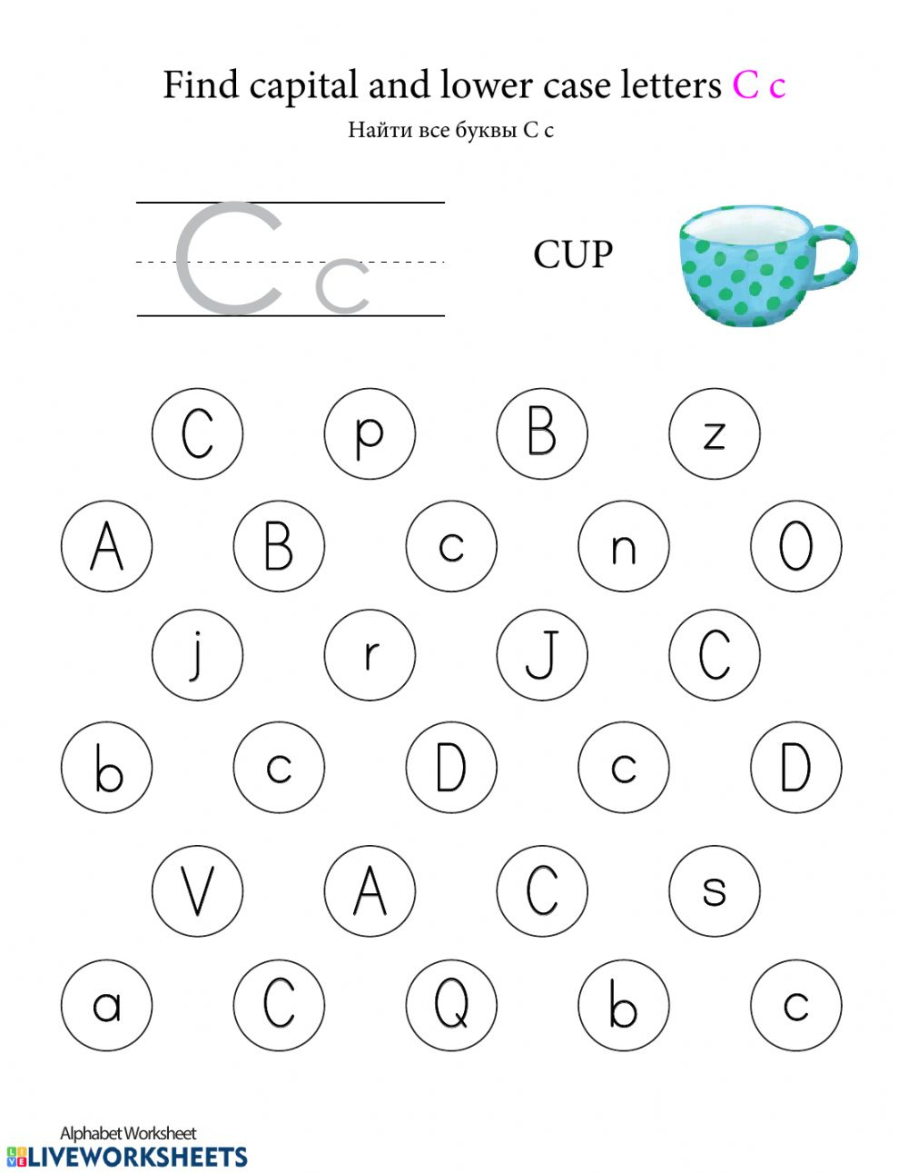 Letter C - Interactive Worksheet