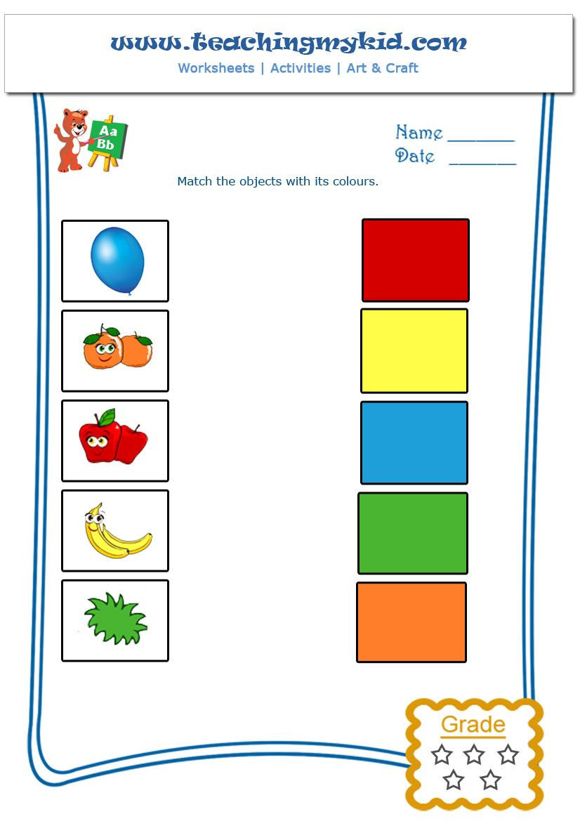 Match The Objects With Colours - Worksheet - 1 - Teaching My