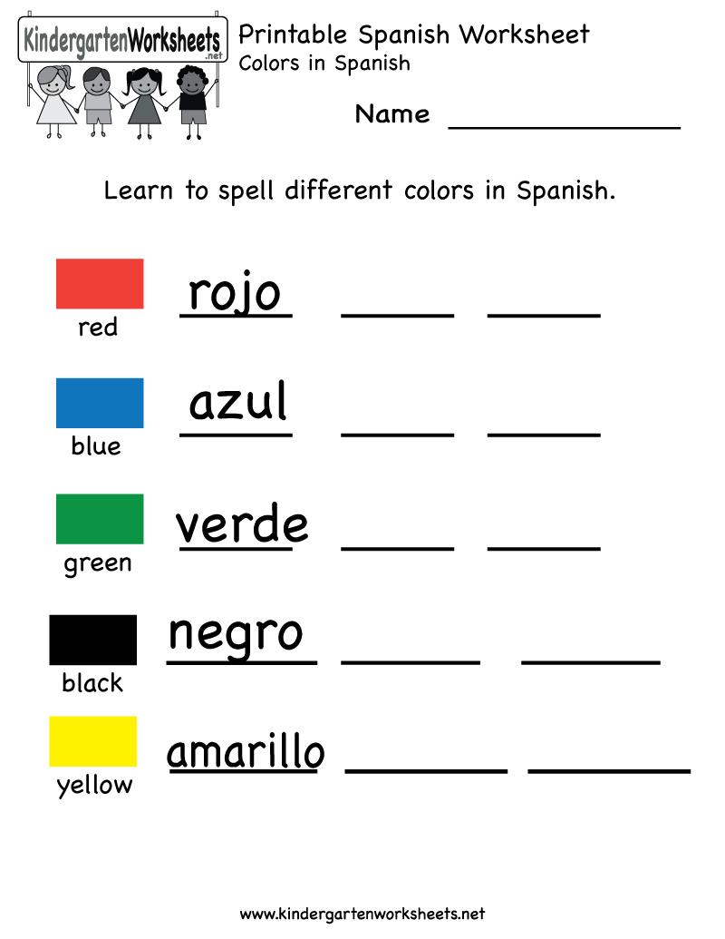 Printable Kindergarten Worksheets | Printable Spanish