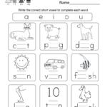 Printable Phonics Worksheet   Free Kindergarten English
