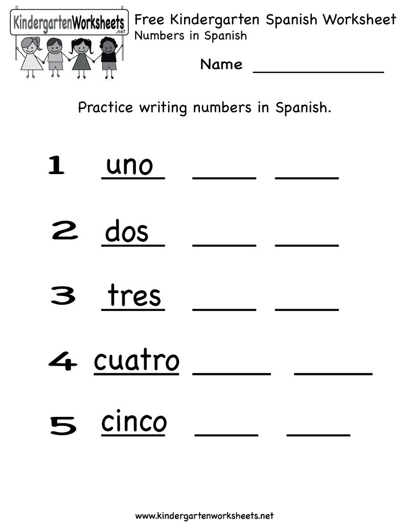 Spanish Worksheet - Free Kindergarten Learning Worksheet For