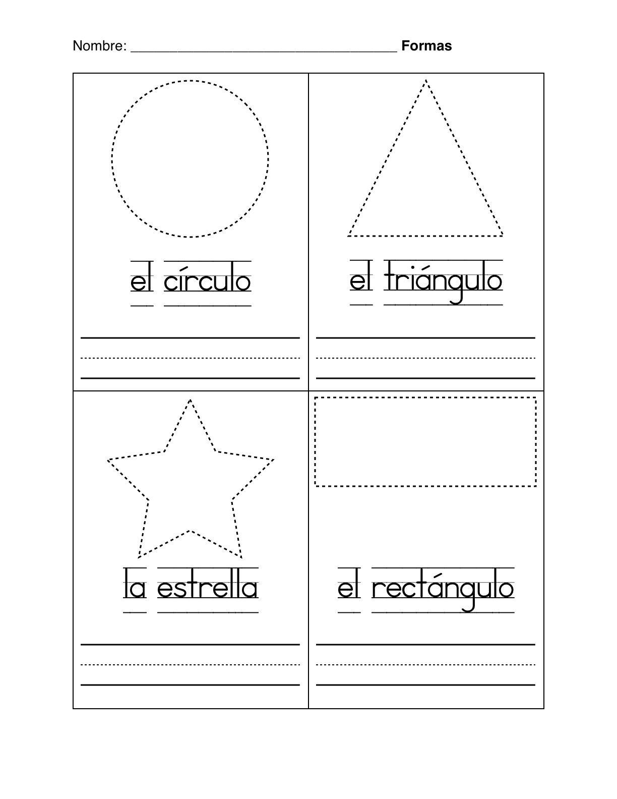 Spanish Worksheets For Kindergarten | Basic Shapes In