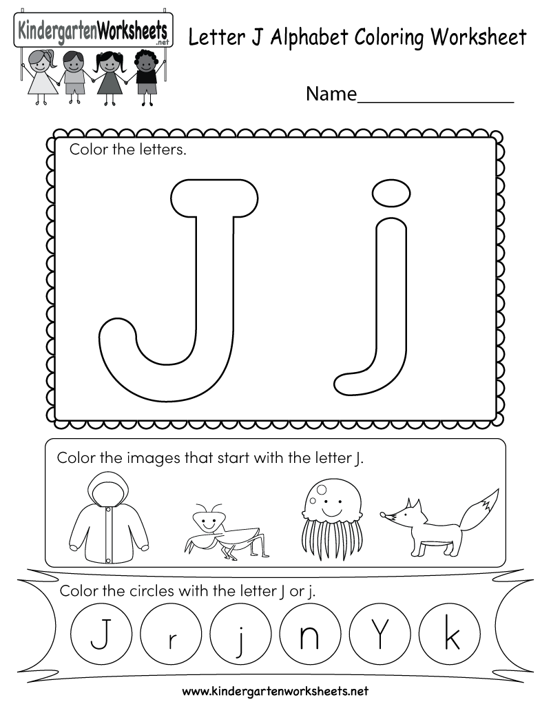 This Is A Fun Letter J Coloring Worksheet. Kids Can Color