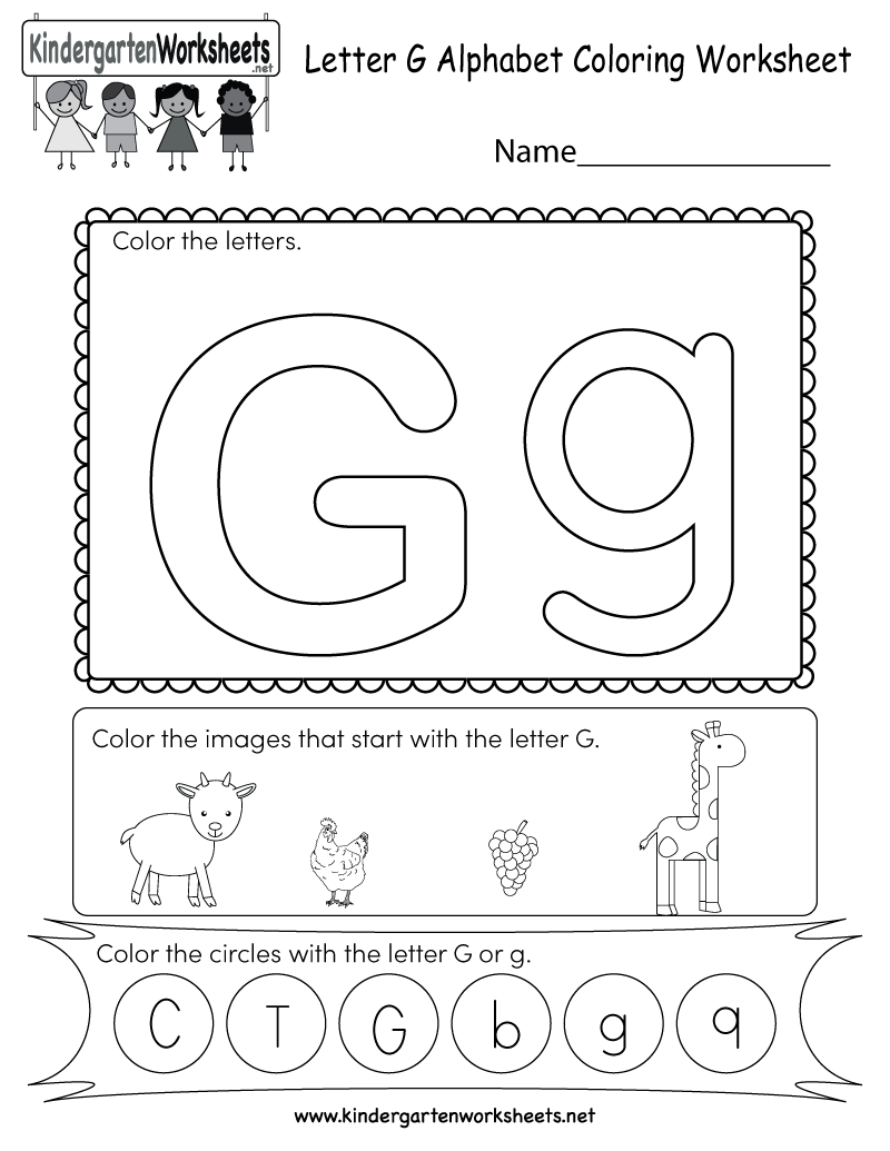 This Is A Letter G Alphabet Coloring Activity Worksheet